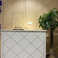 Отель 24h Hotel (Zhuhai Airport) Китай, Чжухай - отзывы, цены и фото номеров - забронировать отель 24h Hotel (Zhuhai Airport) онлайн ванная