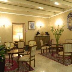 Отель Albergo Basilea Венеция развлечения