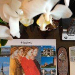 Отель Belludi 37 Италия, Падуя - отзывы, цены и фото номеров - забронировать отель Belludi 37 онлайн питание фото 3