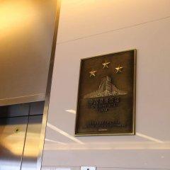 Отель Guangdong Baiyun City Hotel Китай, Гуанчжоу - 12 отзывов об отеле, цены и фото номеров - забронировать отель Guangdong Baiyun City Hotel онлайн сауна
