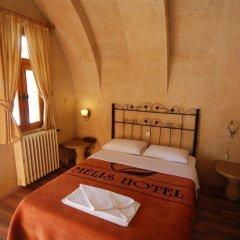 Melis Cave Hotel Турция, Ургуп - отзывы, цены и фото номеров - забронировать отель Melis Cave Hotel онлайн комната для гостей фото 2