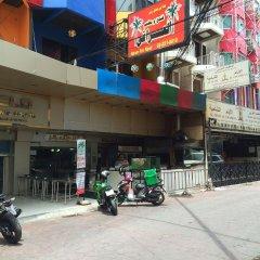 Отель Iraqi Residence Бангкок парковка