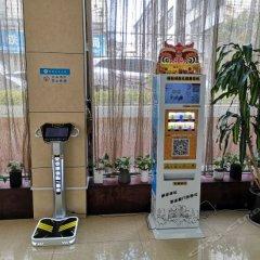 Отель Lan Kwai Fong Garden Hotel Китай, Сямынь - отзывы, цены и фото номеров - забронировать отель Lan Kwai Fong Garden Hotel онлайн банкомат