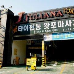 Отель The Palace Daegu Южная Корея, Тэгу - отзывы, цены и фото номеров - забронировать отель The Palace Daegu онлайн городской автобус