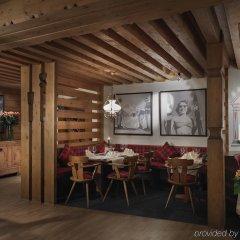 Tschuggen Grand Hotel Arosa питание