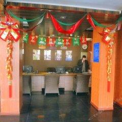 Ping'an Jingyizhan Hotel развлечения