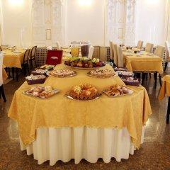 Traiano Hotel питание фото 4