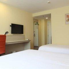 Отель Home Inn комната для гостей фото 2