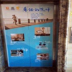 Отель 7 Days Inn Yu Lin Yuanyang Lake Branch интерьер отеля