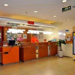 Zhongshan The Center Hotel банкомат