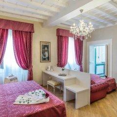 Отель Trevi Rome Suite Рим детские мероприятия