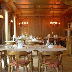 Hotel Vitalis by AMEDIA питание фото 2