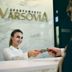 Отель Varsovia Apartamenty Kasprzaka спа