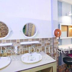 Decor Do Hostel интерьер отеля