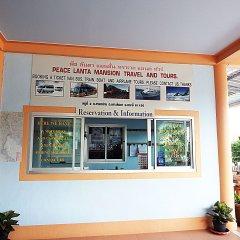Отель Peace Lanta Mansion Ланта питание фото 3