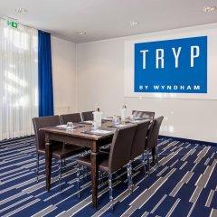 TRYP Bochum-Wattenscheid Hotel в номере