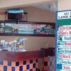 Отель Club Ambiance - Adults Only Ямайка, Ранавей-Бей - отзывы, цены и фото номеров - забронировать отель Club Ambiance - Adults Only онлайн гостиничный бар