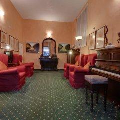 Arizona Hotel интерьер отеля фото 2