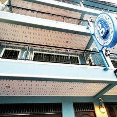 Отель Grandmom Place Таиланд, Краби - отзывы, цены и фото номеров - забронировать отель Grandmom Place онлайн балкон
