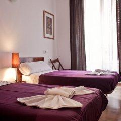 Hostel A Nuestra Señora de la Paloma комната для гостей