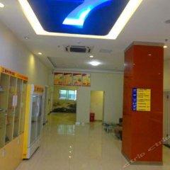 Отель 7 Days Inn Ganzhou Wen Ming Avenue Branch Китай, Ганьчжоу - отзывы, цены и фото номеров - забронировать отель 7 Days Inn Ganzhou Wen Ming Avenue Branch онлайн банкомат