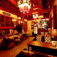 Beijing 161 Lama Temple Courtyard Hotel гостиничный бар