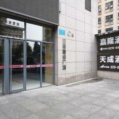 Tiancheng Business Hotel Xian парковка
