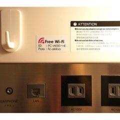 Отель First Cabin Akihabara Япония, Токио - отзывы, цены и фото номеров - забронировать отель First Cabin Akihabara онлайн интерьер отеля фото 3
