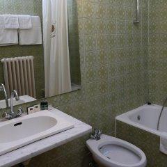 Отель Danubius Gellert 4* Номер категории Эконом фото 2