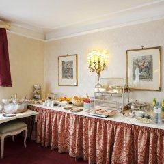 Suzanne Hotel Pension Вена питание