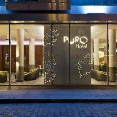 Puro Hotel Wroclaw бассейн