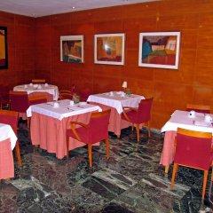 Отель Husa Pedralbes Испания, Барселона - отзывы, цены и фото номеров - забронировать отель Husa Pedralbes онлайн питание
