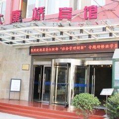 Отель Jiaotong University Canbridge Hotel Китай, Сиань - отзывы, цены и фото номеров - забронировать отель Jiaotong University Canbridge Hotel онлайн вид на фасад фото 2