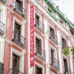 Отель Petit Palace Puerta del Sol фото 8
