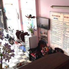 Отель Kim Ngan Нячанг питание фото 2