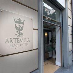 Отель Artemisia Palace Hotel Италия, Палермо - 1 отзыв об отеле, цены и фото номеров - забронировать отель Artemisia Palace Hotel онлайн вид на фасад