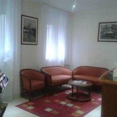 Отель Lilas Gambetta комната для гостей фото 4