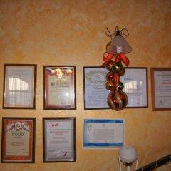 Гостиница Милена Казань интерьер отеля фото 2