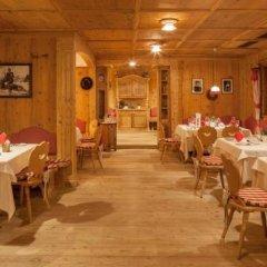 Hotel Plunhof Рачинес-Ратскингс питание