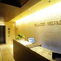 Отель Palazzo Selvadego сауна