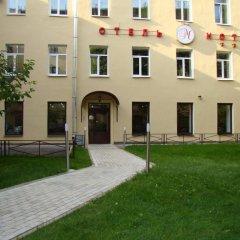 М-Отель Санкт-Петербург фото 2