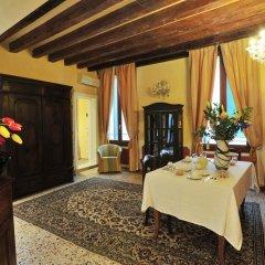 Отель Bed and Breakfast Alla Vigna Италия, Венеция - отзывы, цены и фото номеров - забронировать отель Bed and Breakfast Alla Vigna онлайн в номере