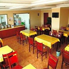 GreenTree Inn Chengdu Kuanzhai Alley RenMin Park Hotel питание фото 3