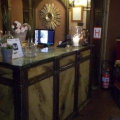 Отель Duc De Bourgogne Бельгия, Брюгге - отзывы, цены и фото номеров - забронировать отель Duc De Bourgogne онлайн интерьер отеля фото 3
