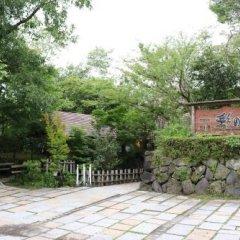 Отель Otasato no Yu Ayanosho Минамиогуни парковка