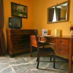 Отель Torre Cambiaso Генуя удобства в номере