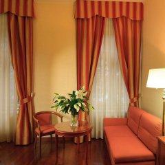 Отель Kinsky Garden Чехия, Прага - 10 отзывов об отеле, цены и фото номеров - забронировать отель Kinsky Garden онлайн комната для гостей фото 2