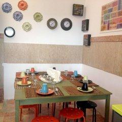 Easy Lisbon Hostel Лиссабон детские мероприятия