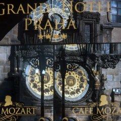 Grand Hotel Praha гостиничный бар