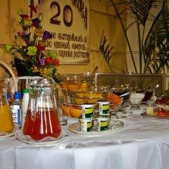 Бизнес-отель Купеческий питание